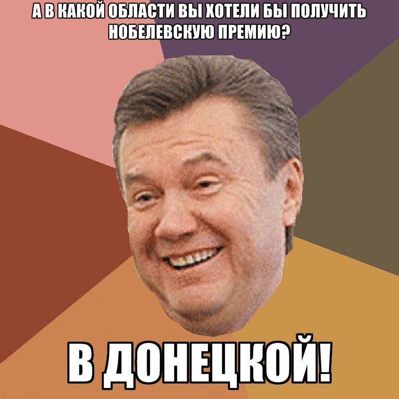 """""""Артемсоль"""" экономит средства за счет снижения маржи поставщиков - Цензор.НЕТ 5616"""