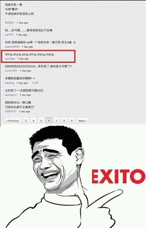 feel like a Chinese! - meme